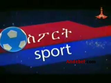 Ethiopian Sport News - Sunday 30 Mar 2014