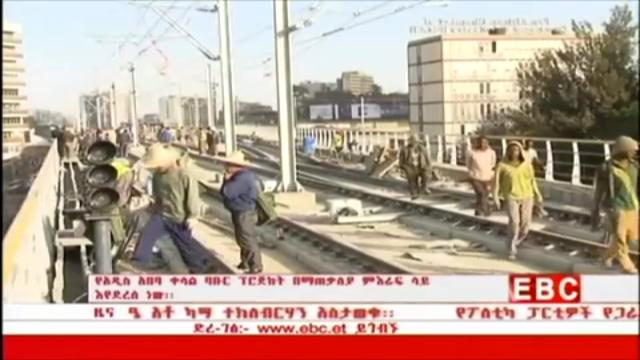 Addis Ababa Light Rail Project Close to Completion | 24 Jan 2015
