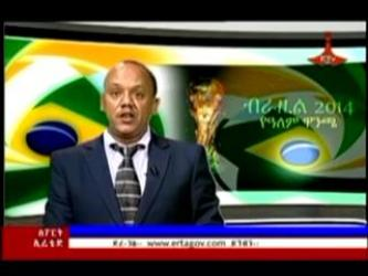 Ethiopian Sport News - Sunday 22 June 2014