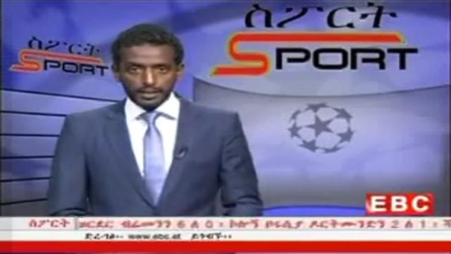 Ethiopian Sport News - Sunday 19 Oct 2014
