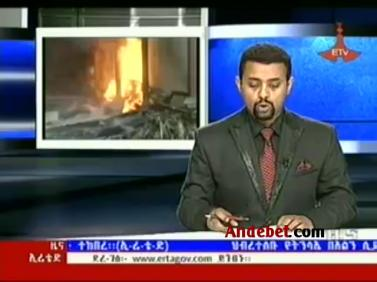 Ethiopian News In Amharic - Friday 18 Apr 2104 - Evening