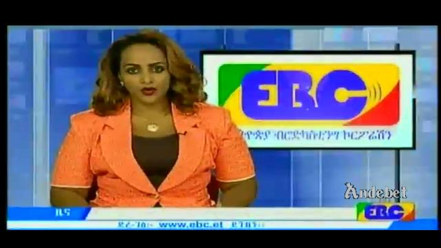 Ethiopian Evening News -  Wednesday 04 Mar 2015