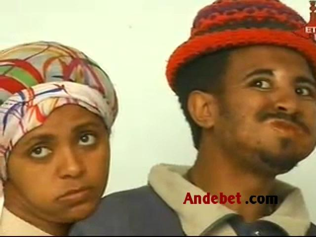Betoch Ethiopian Comedy Part 22