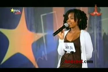 Yeabsira Getahun (Amazing Vocal) - Balageru Idol 78