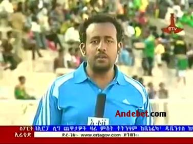 Ethiopian Sport News - Thursday 20 Mar 2014 - Evening