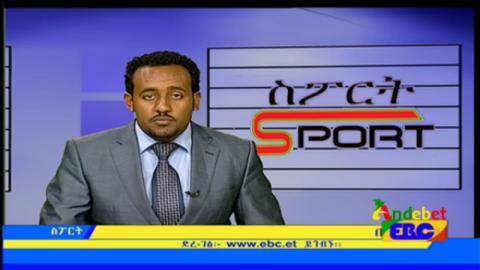 Ethiopian Sport News - Monday May 18, 2015