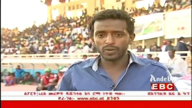 Ethiopian Sport News - Monday 16 Feb 2015