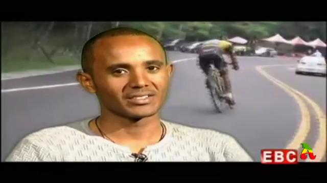 Ethiopian Sport News - Wednesday 14 Jan 2015 | Evening