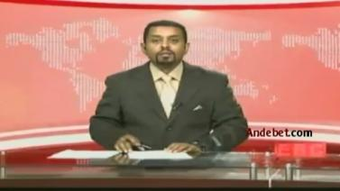 Ethiopian News In Amharic - Friday 12 Sep 2014 - Evening