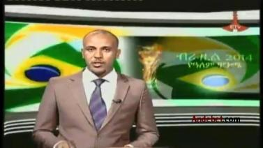 Ethiopian Sport News - Thursday 26 June 2014