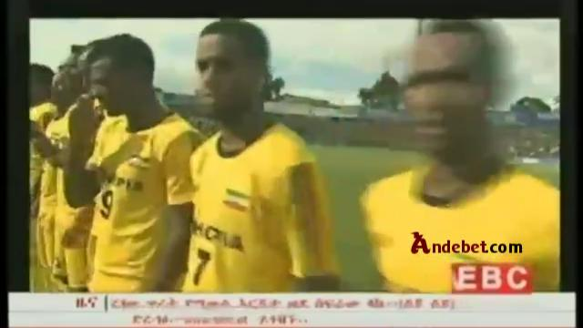 Ethiopia Defeated By Mali 2-0 In Africa Cup Of Nations 2015 Qualifiers | 11 Oct 2014