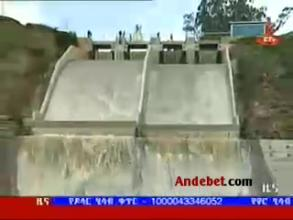 Ethiopian Water Supply Sector Infested In Corruption