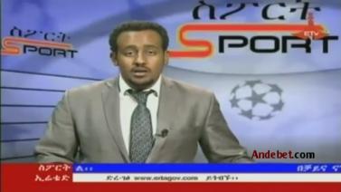 Ethiopian Sport News - Wednesday 20 Aug 2014 - Evening