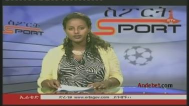 Ethiopian Sport News - Monday 04 Aug 2014 - Evening