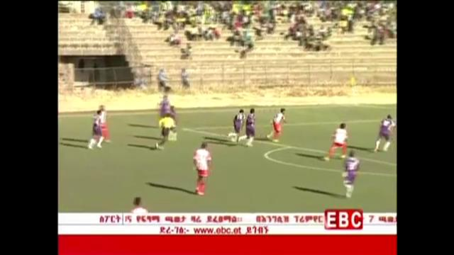 Ethiopian Sport News - Sunday 08 Feb 2015