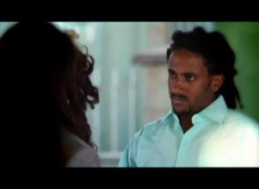 Haile Roots - Chew Leraseh [Ethiopian Music Video]