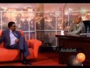 Seifu Fantahun EBS TV Talk Show with Serawit Fikre