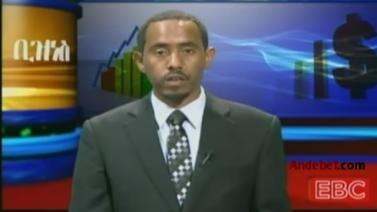 Ethiopian Business News - Tuesday 02 Sep 2014
