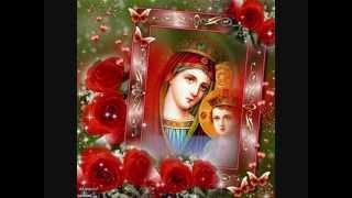 Orthodox Tewahedo Mezmur by Zerfe