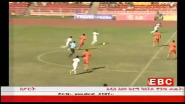 Ethiopian Sport News - Friday 17 Oct 2014 | Evening