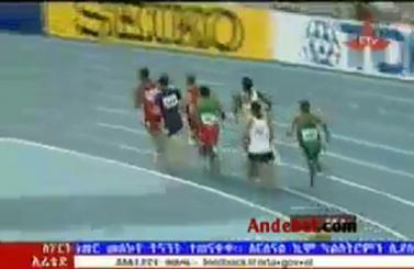 Ethiopian Sport News - Saturday 01 Feb 2014