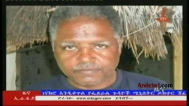 Gibot 7 Leader Andargachew Tsige Arrested And Extradited To Ethiopia