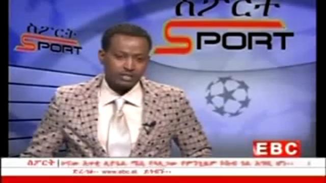 Ethiopian Sport News - Sunday 23 Nov 2014