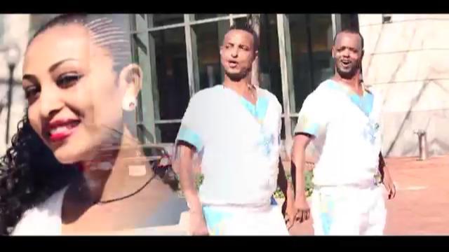 Temesgen G/Egziabher - Ney Jema [NEW Hot Music Video 2015]