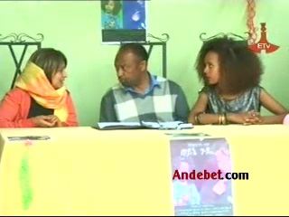 Betoch Ethiopian Comedy Part 30