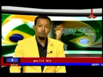Ethiopian Sport News - Friday 20 June 2014