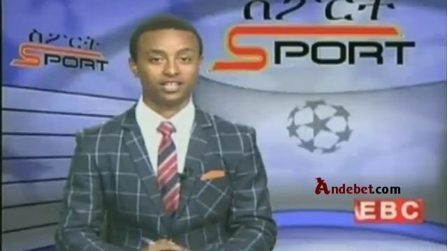 Ethiopian Sport News - Tuesday 21 Oct 2014   Evening