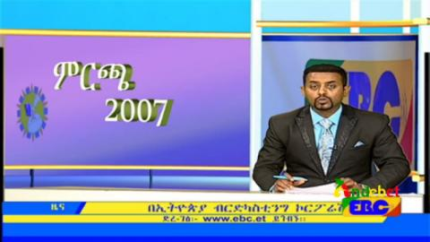 Ethiopian News In Amharic - Monday May 18, 2015