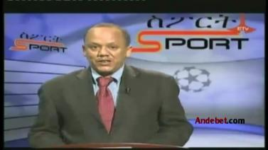 Ethiopian Sport News - Wednesday 30 July 2014 - Evening