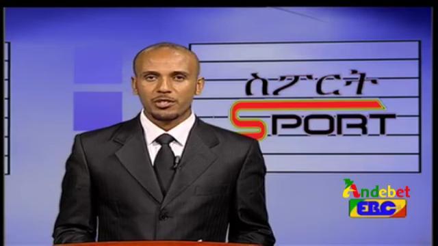 Ethiopian Sport News - Saturday 21 Mar 2015 - Evening