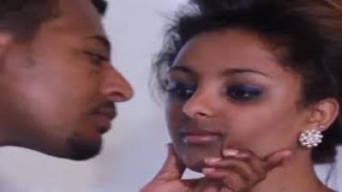 Bini Lali - Degmo Andande (New Music Video 2014)