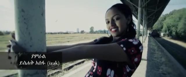 Izak Asefa - Yamral [New Music Video 2015]