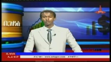 Ethiopian Business News - Tuesday 29 July 2014