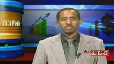 Ethiopian Business News - Thursday 18 Sep 2014