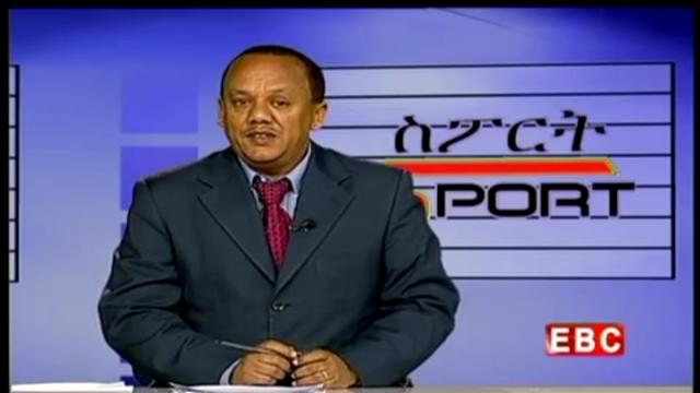 Ethiopian Sport News - Tuesday 27 Jan 2015 | Evening