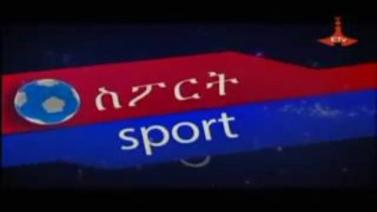 Ethiopian Sport News - Sunday 20 July 2014