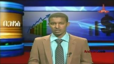 Ethiopian Business News - Thursday 21 Aug 2014