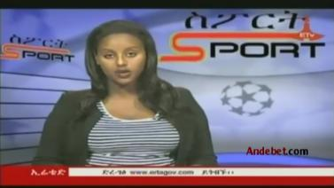 Ethiopian Sport News - Tuesday 12 Aug 2014 - Evening