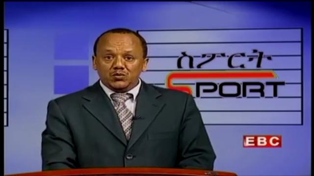 Ethiopian Sport News - Friday 30 Jan 2015