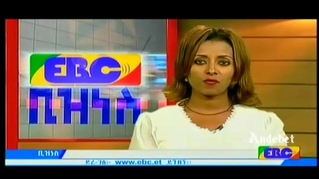 Ethiopian Business News - Wednesday 04 Mar 2015