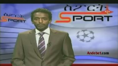 Ethiopian Sport News - Thursday 21 Aug 2014 - Evening