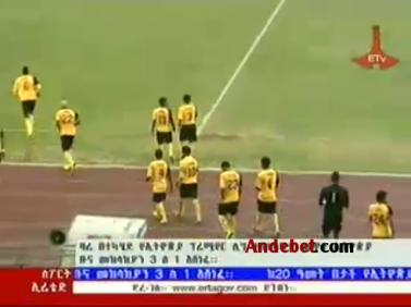 Ethiopian Sport News - Thursday 13 Mar 2014 - Evening
