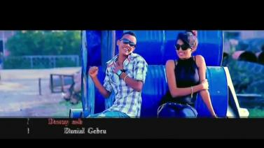 Destaye Nesh - Daniel Gebru Ft. Merkeb & Emebet [NEW! Music Video 2014]