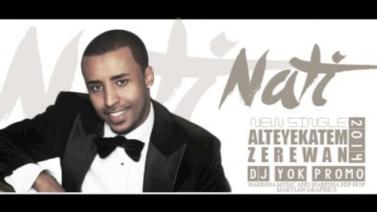Nati Haile - Alteyekatem Zeruan [New Official Music 2014]