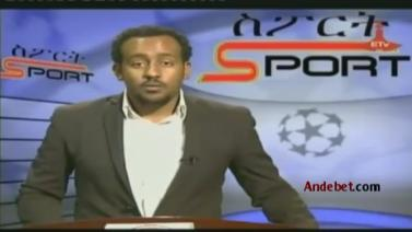 Ethiopian Sport News - Wednesday 13 Aug 2014 - Evening