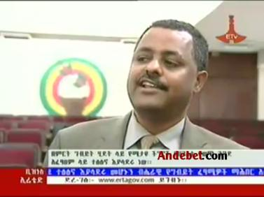 Ethiopian Business News - Wednesday 16 Apr 2014